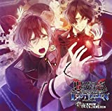 DIABOLIK LOVERS LOST EDEN「常夜KNOW UNDER SKIN」