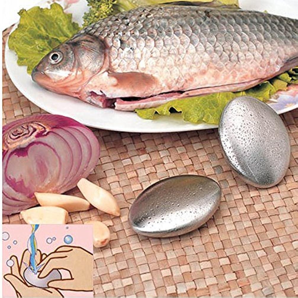 童謡金貸しオークzlianhui のステンレス鋼の石鹸、臭気の除去剤のステンレス鋼の石鹸の台所棒は石鹸箱が付いている臭気の除去剤を除去します