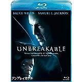アンブレイカブル [Blu-ray]