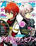 Animage(アニメージュ) 2018年 05 月号 [雑誌]