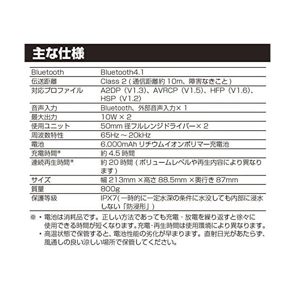 JBL CHARGE3 Bluetoothスピ...の紹介画像7