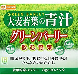 MKC ミヤマ漢方製薬 大麦若葉青汁 3g×30包