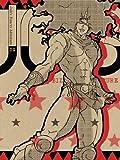 ジョジョの奇妙な冒険 Vol.9 DVD<初回生産限定版>[DVD]