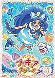 キラキラ☆プリキュアアラモード vol.4[PCBX-51704][DVD] 製品画像