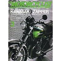 別冊 MOTORCYCLIST (モーターサイクリスト) 2007年 03月号 [雑誌]