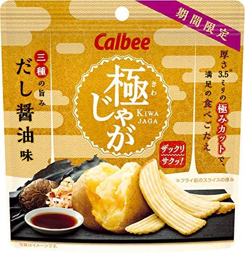 カルビー 極(きわ)じゃが だし醤油味の通販の画像