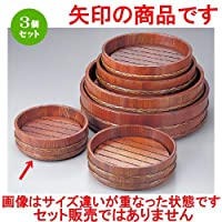 3個セット 強化バンド摺漆桶 目皿付7寸 [ 約210 x 75mm ]【 木製品 】 【 料亭 旅館 和食器 飲食店 業務用 】