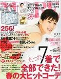 MORE (モア) 2012年 05月号 [雑誌]