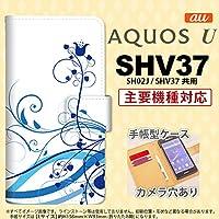 手帳型 ケース SHV37 スマホ カバー AQUOS U アクオス 草 青 nk-004s-shv37-dr1624