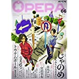 OPERA Vol.66 (EDGE COMIX)