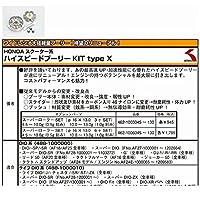 ET84106 HSプーリー(X)HA/スーパー