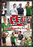 ごぶごぶ 浜田雅功セレクション7[DVD]