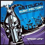 SETOUCHI MUSIC FACTORY COMPILA
