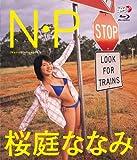 桜庭ななみ N・P [Blu-ray] 画像