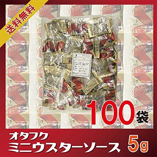 ミニウスターソース (5g×100袋)