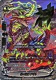 神バディファイト S-BT03 轟々雷斧 アギト(ゴッドレア) 覚醒の神々   ヘヴィーライブ エンシェントW 絆竜団 モンスター
