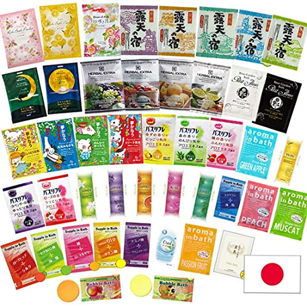 運搬欠かせないクランシー入浴剤 まとめ買い 100袋 日本製 20種/10種 & 30袋 ~ 選べる 薬用 入 まとめ売り つめあわせ 福袋 (60袋 20種×各3)