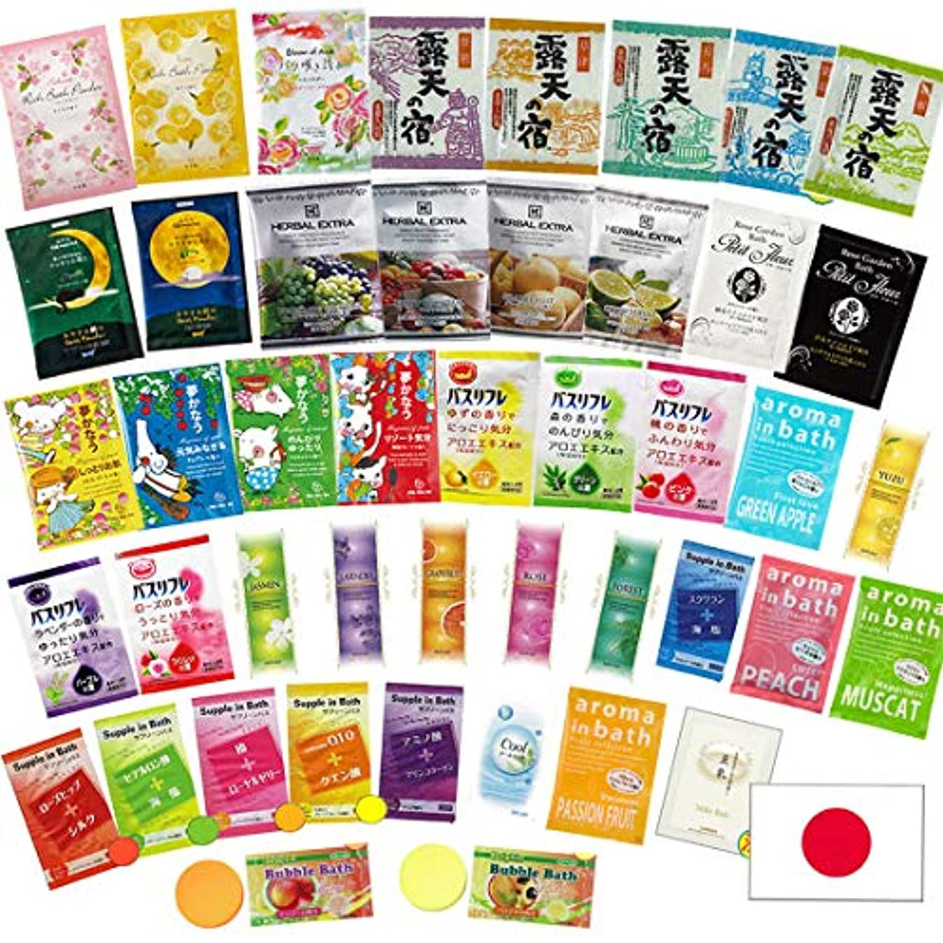 粒解釈的待つ入浴剤 まとめ買い 100袋 日本製 20種/10種 & 30袋 ~ 選べる 薬用 入 まとめ売り つめあわせ 福袋 (60袋 20種×各3)