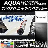 AP フォグアクセントラインステッカー マット調 トヨタ アクア NHP10 中期 2014年12月~2017年05月 パープル AP-CFMT603-PU 入数:1セット(2枚)
