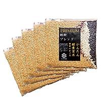 那智のめぐみ かんたん酵素玄米 プレミアム雑穀ブレンド3合 5個セット 黒米 丸麦 高黍