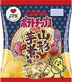 カルビー ポテトチップス山形芋煮 55 g×12袋 (山形県)