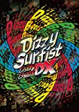 Dizzy Beats DX