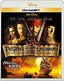 パイレーツ・オブ・カリビアン/呪われた海賊たち MovieNEX[Blu-ray/ブルーレイ]