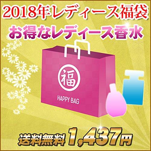 2018年◆ レディース 福袋 No.997 香水...