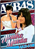 AKB48 NEWメタリック下じき 前田敦子
