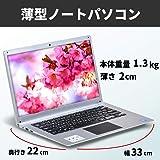 NAT-KU PC ノートパソコン/Windows10Pro/Office/メモリ4GB/SSD64GB/14.1インチ/Wi-Fi/WEBカメラ/INTEL Celeron-N3350