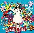 asterisk music*(DVD付)