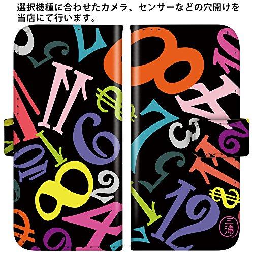 iPhone6s 手帳型 ケース [デザイン:9.カラフルブ...