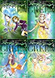 ディープグリーン コミック 1-4巻セット (KCデラックス)