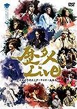 「歴タメLive~歴史好きのエンターテイナー大集合!~」 DVD