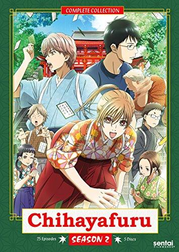 ちはやふる シーズン2 DVD ボックス 5枚組セット 625分(並行輸入品)