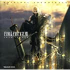 FINAL FANTASY VII ADVENT CHILDREN オリジナル・サウンドトラック