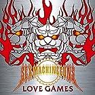 LOVE GAMES(在庫あり。)