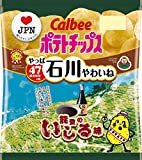 カルビー ポテトチップス いしる味 55g ×12袋
