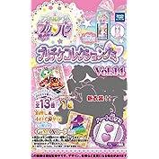 プリパラプリチケコレクショングミ14 [初回限定BOX特典付き] 20個入 食玩・キャンディー(プリ...