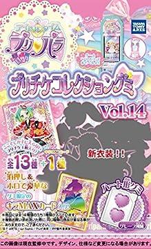プリパラプリチケコレクショングミ14 [初回限定BOX特典付き] 20個入 食玩・キャンディー(プリパラ)
