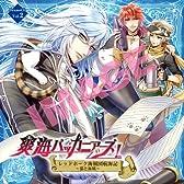 爽海バッカニアーズ! ドラマCD VOL.2 レッドホーク海賊団航海記~猫と海賊~