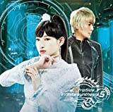 perpetual wishes / fripSide