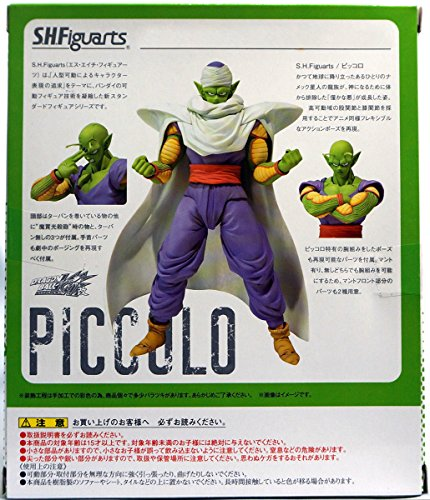 "Tamashii s.h. Figuarts "" Dragonball Z "" Scultures Tenkaichi Piccoloアクションフィギュア PTtoy"