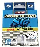 よつあみ(YGK) エステルライン チェルム アンバーコード S-PET ポリエステル 150m 0.175号 1.1Lb ナチュラル