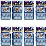 【まとめ買い】小林製薬のやわらか歯間ブラシ 細いタイプ SS-Mサイズ ゴムタイプ 20本【×8個】
