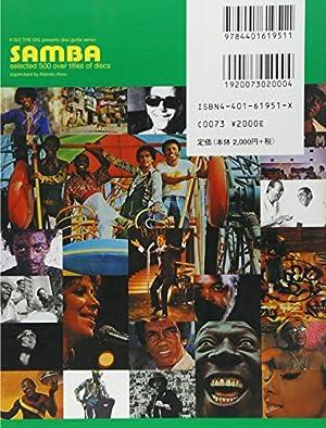 ディスクガイドシリーズ 22 SAMBA (THE DIG PRESENTS DISC GUIDE SERIES)
