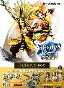 信長の野望 Online ~鳳凰の章~ プレミアムBOX