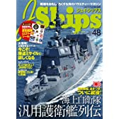 J Ships (ジェイ・シップス) 2012年 06月号 [雑誌]