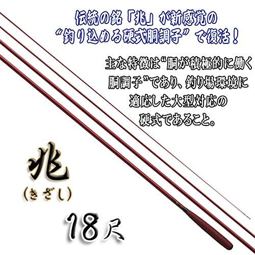 価格.com - ダイワ 兆 18 (ロッ...