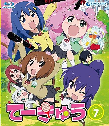 てーきゅう 7期 [Blu-ray] -